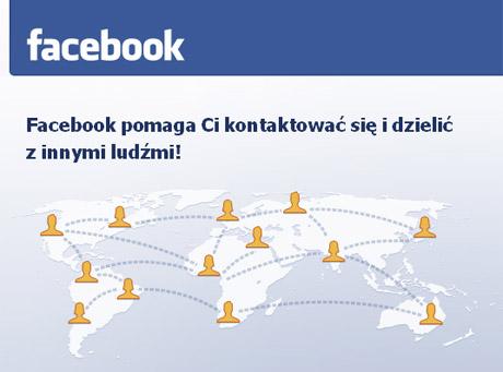 Facebook uczyni cię lepszym pracownikiem