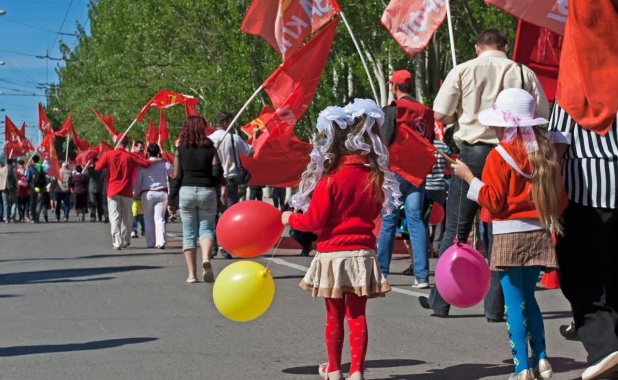 Pochód pierwszomajowy w Rosji