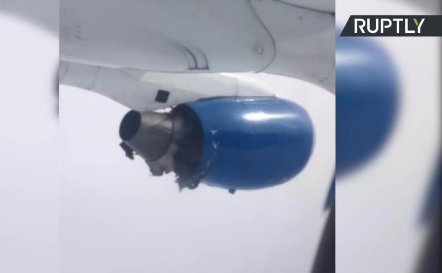 Uszkodzony silnik samolotu