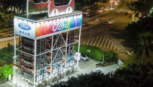 Super Test-Drive Center w Kantonie / Alibaba