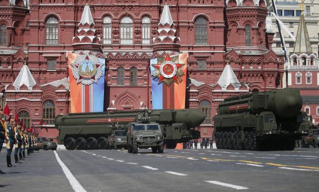 Rosyjskie rakiety strategiczne nowej generacji Yars