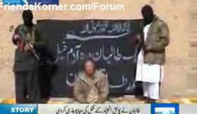 Talibowie pokazali, jak mordowali Polaka