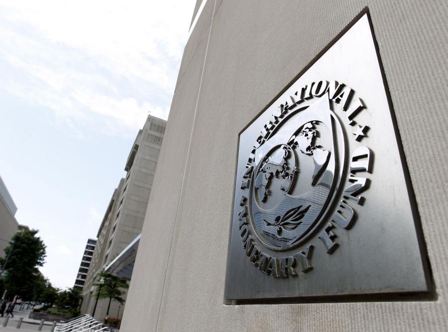 Siedziba Międzynarodowego Funduszu Walutowego