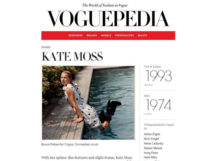 Ruszyła Voguepedia - internetowa kopalnia wiedy o modzie!