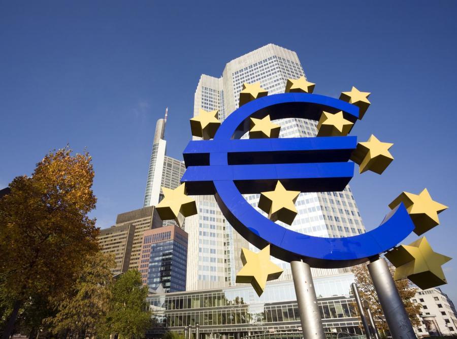 Frankfurcka siedziba EBC