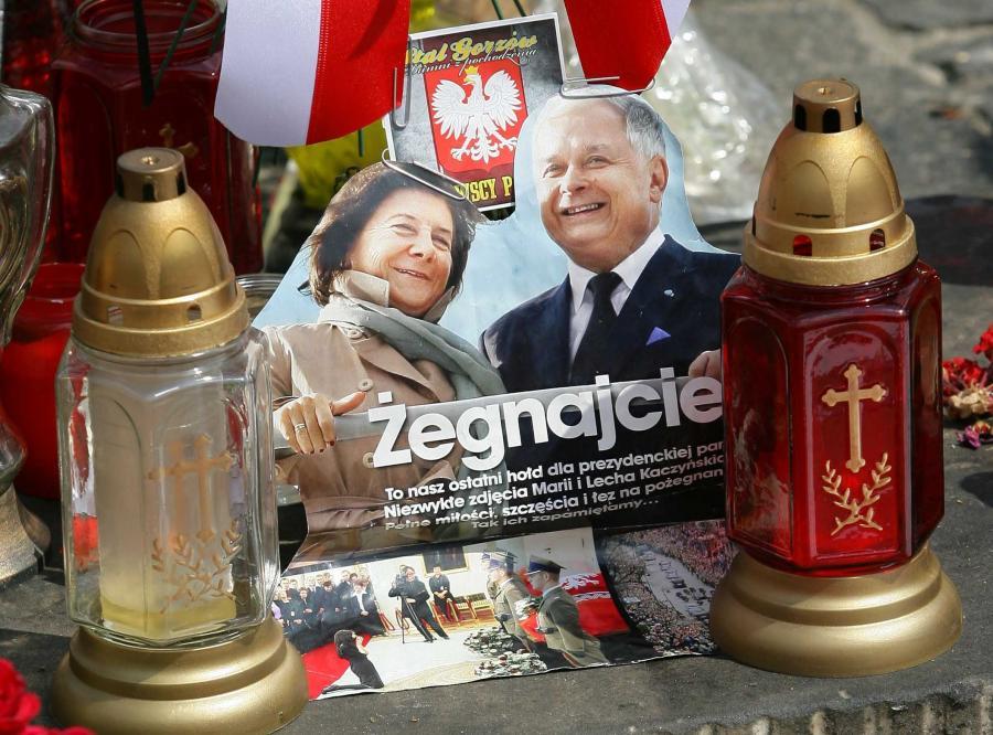 Zdjęcie Lecha i Marii Kaczyńskich przed Pałacem Prezydenckim