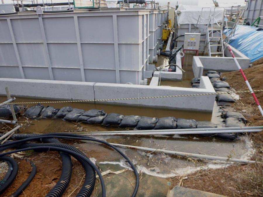 Wyciek w Fukushimie