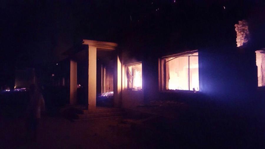 Zbombardowany szpital w mieście Kunduz