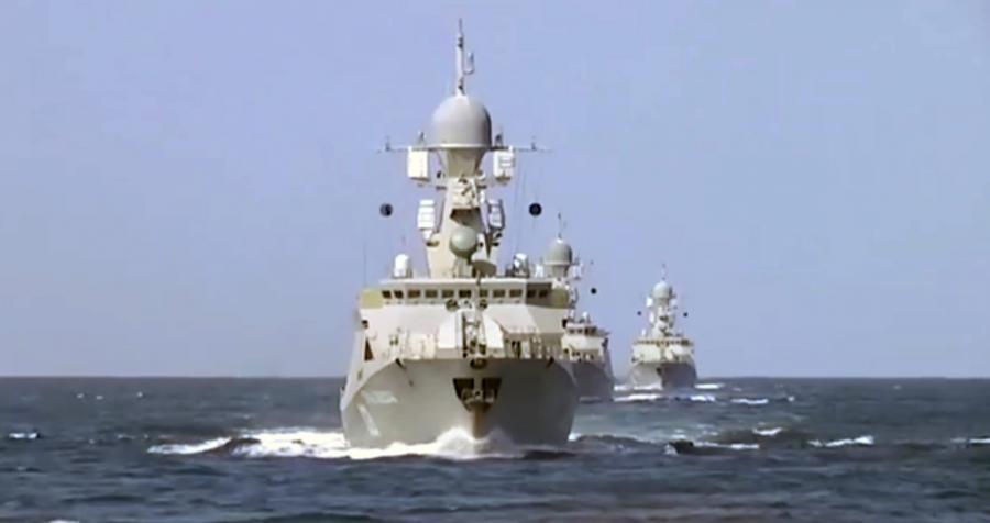Rosyjski okręt wojenny