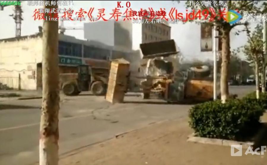Walka buldożerów