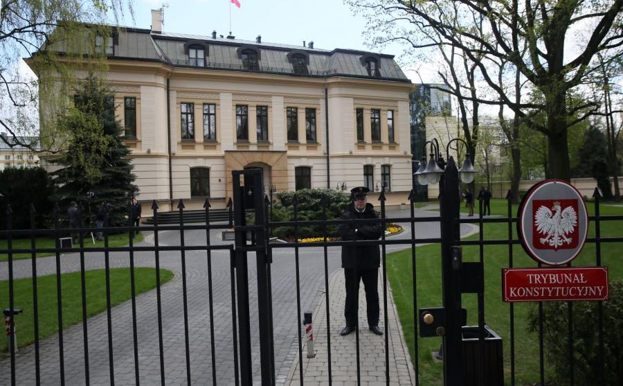Siedziba Trybunau Konstytucyjnego