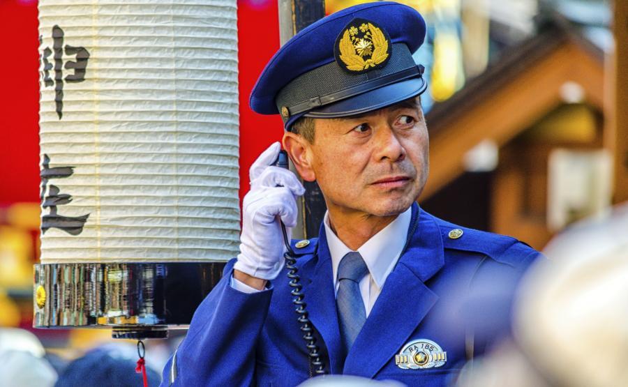 Japoński policjant