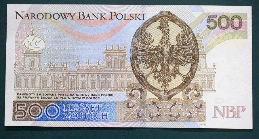Rewers nowego banknotu