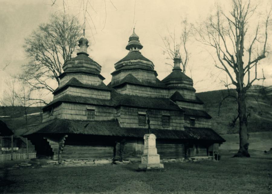 Cerkiew z Matkowa / Przedwojenne Bieszczady, Gorgany i Czarnyhora. Najpiękniejsze fotografie