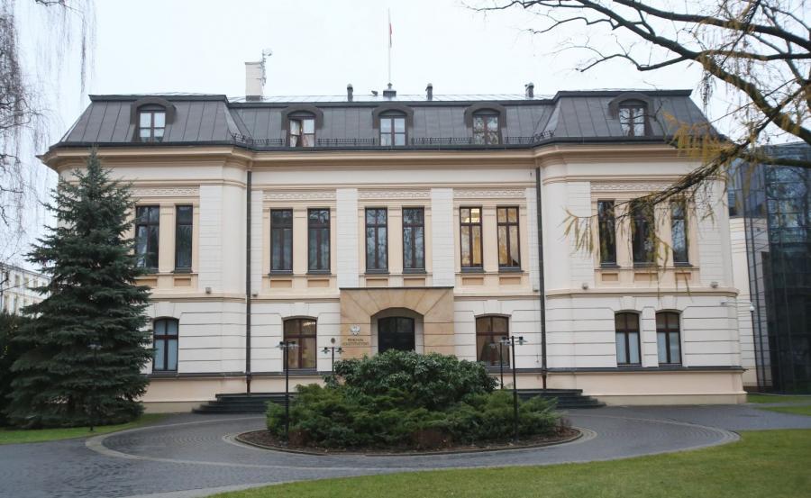 Budynek Trybunału Konstytucyjnego w Warszawie
